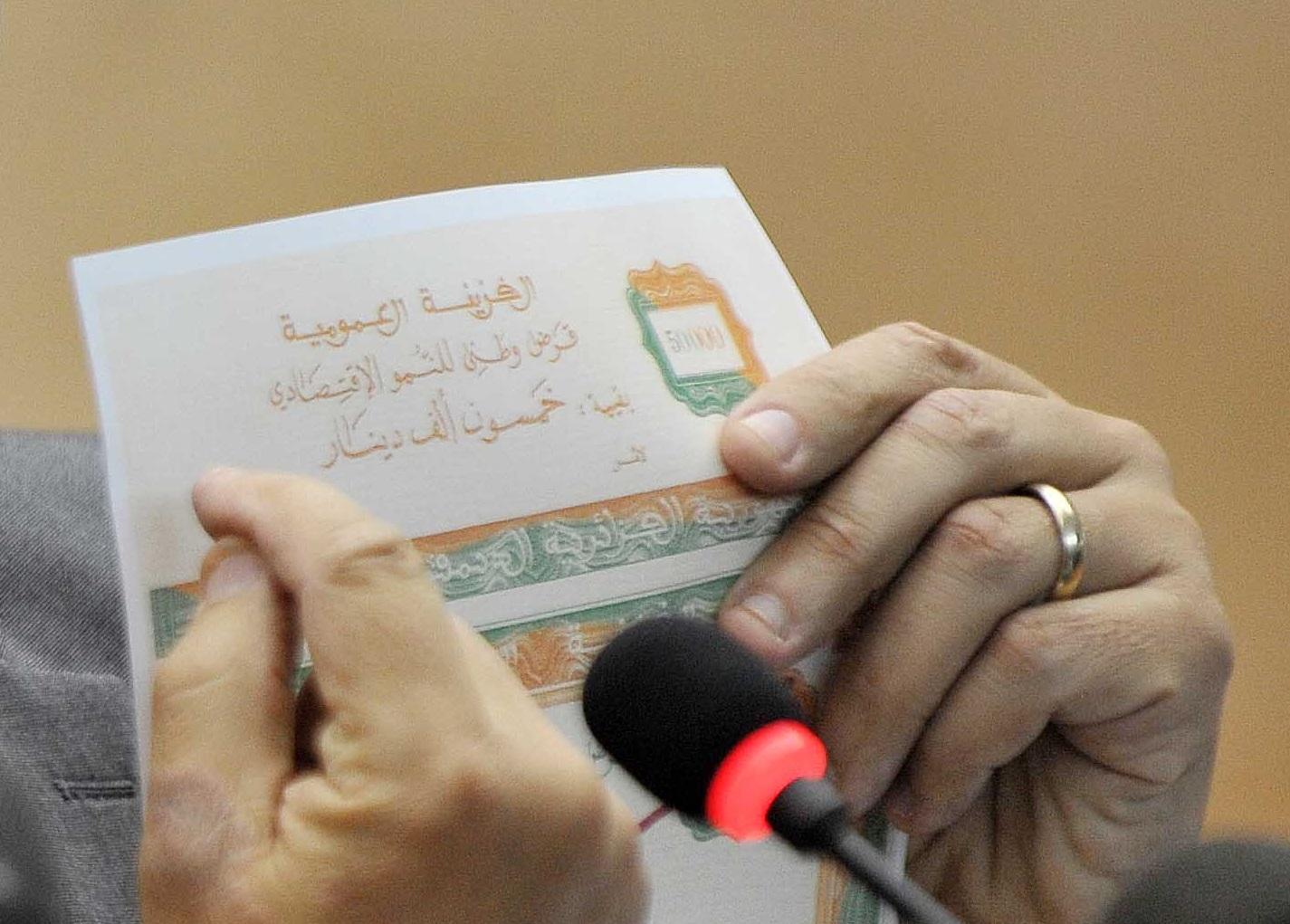 L'Etat a pu engranger plus de 250 milliards de dinars. New Press