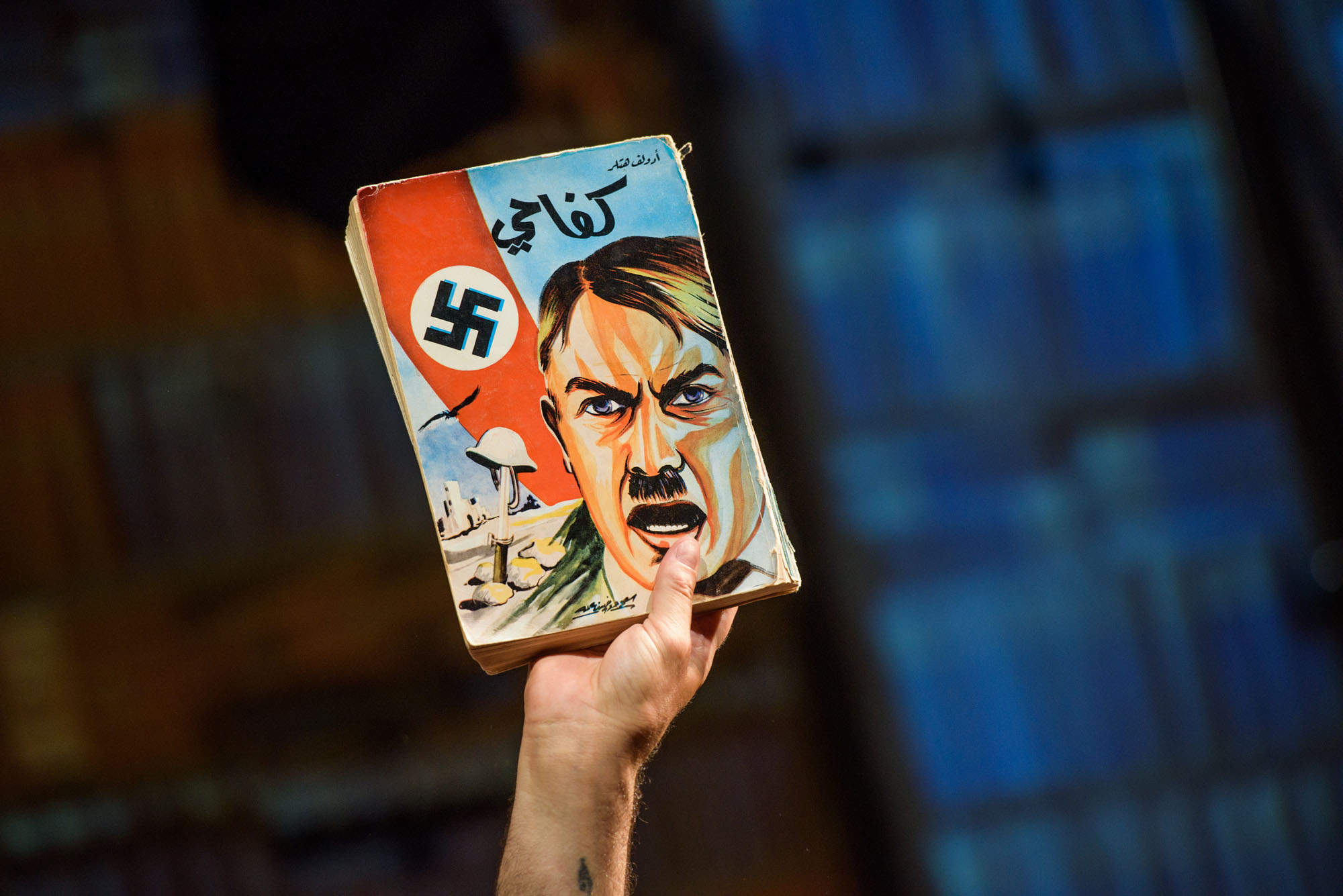 La version arabe de «Mein Kampf». D. R.