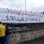 Ce n'est pas la première fois que les citoyens de Tizi Ouzou dénoncent l'insécurité. New Press