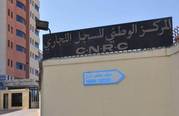 Le CNRC rappelle aussi que le dépôt des comptes sociaux s'effectue au niveau de ses antennes locales. D. R.