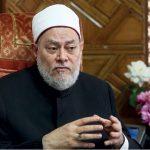 L'ex-mufti d'Egypte Ali Gomaa. D. R.