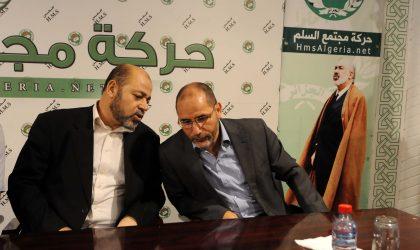 Les dirigeants du Hamas palestinien chez Saïdani et Mokri