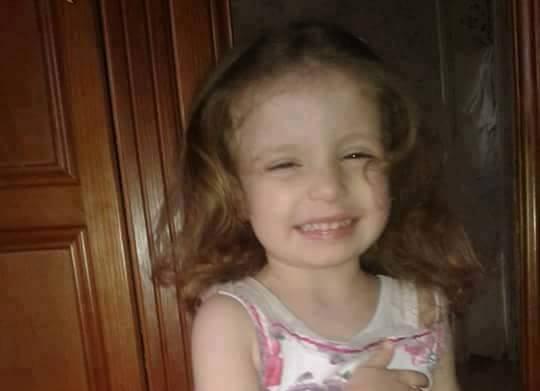 La petite Nihal était âgée de 4 ans. D. R.