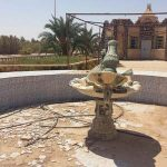 Parc d'attractions de Ouargla. AP