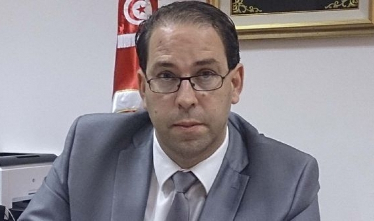 Youssef Chahed. D. R.