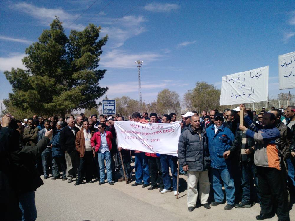 Les actions de protestation des travailleurs de Sonatrach se multiplient à Hassi R'mel. D. R.
