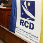 Le RCD proteste ainsi contre «cette maffiosisation des pratiques politiques». D. R.