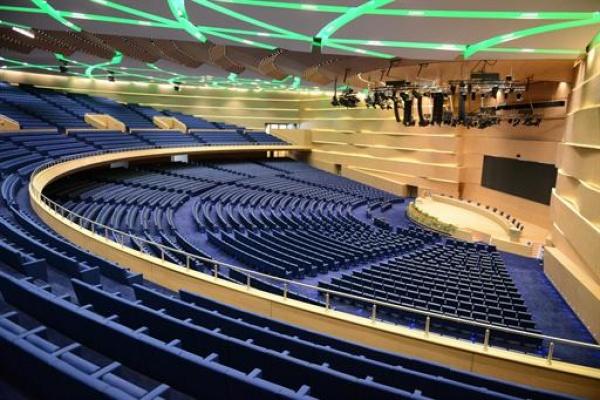 Le Centre international des conférences. D. R.