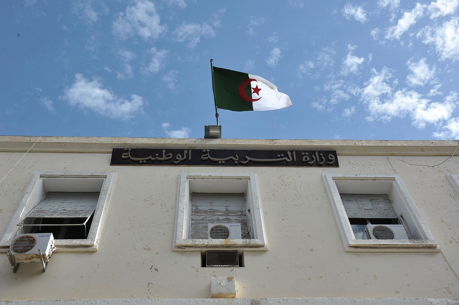 Siège du ministère à Alger. New Press