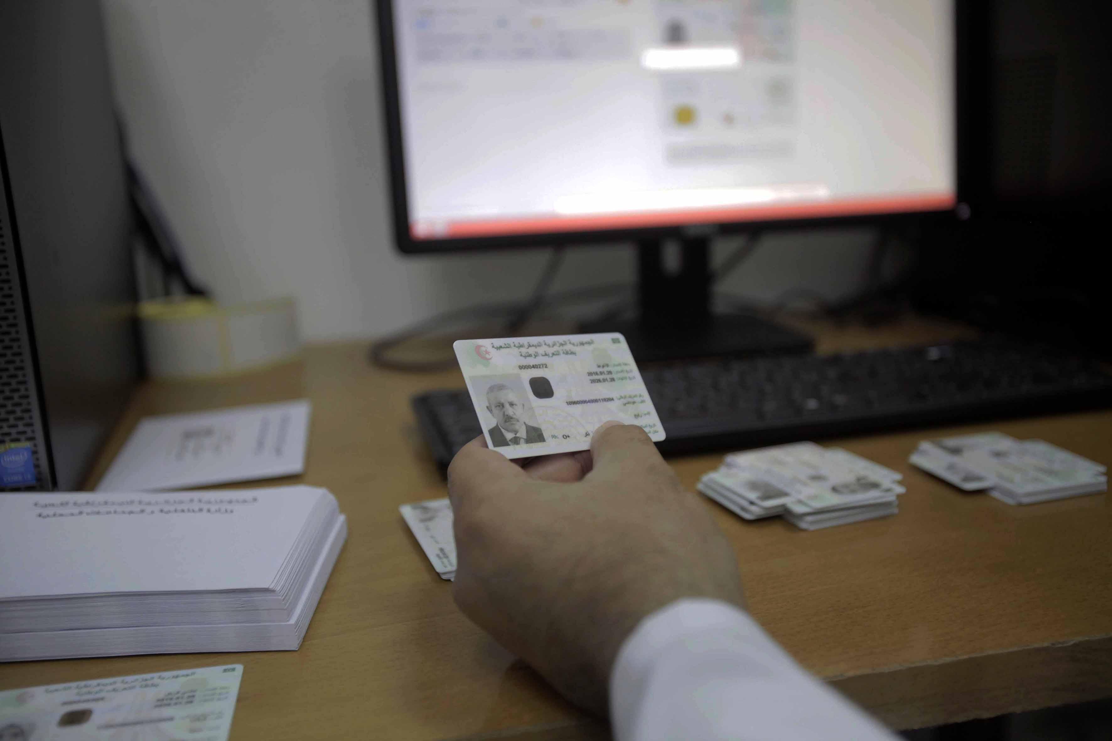Ministere de l interieur algerie passeport 28 images for Ministere exterieur algerie