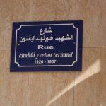 Qu'est-ce qui a motivé la décision des autorités locales à Oran ? D. R.