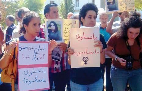 Précédent sit-in à Constantine en hommage à Amira Merabet. D. R.