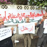 Lors du sit-in des opposants à Saïdani devant le siège du FLN à Hydra, en mais 2015. New Press