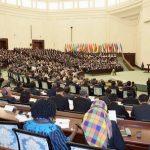 La 43e session du Conseil des ministres des AE de l'OCI. D. R.