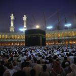 Les Lieux saints de l'islam. D. R.