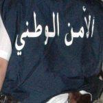 Le journaliste d'Echorouk a été arrêté il y a deux jours, selon des sources concordantes. New Press