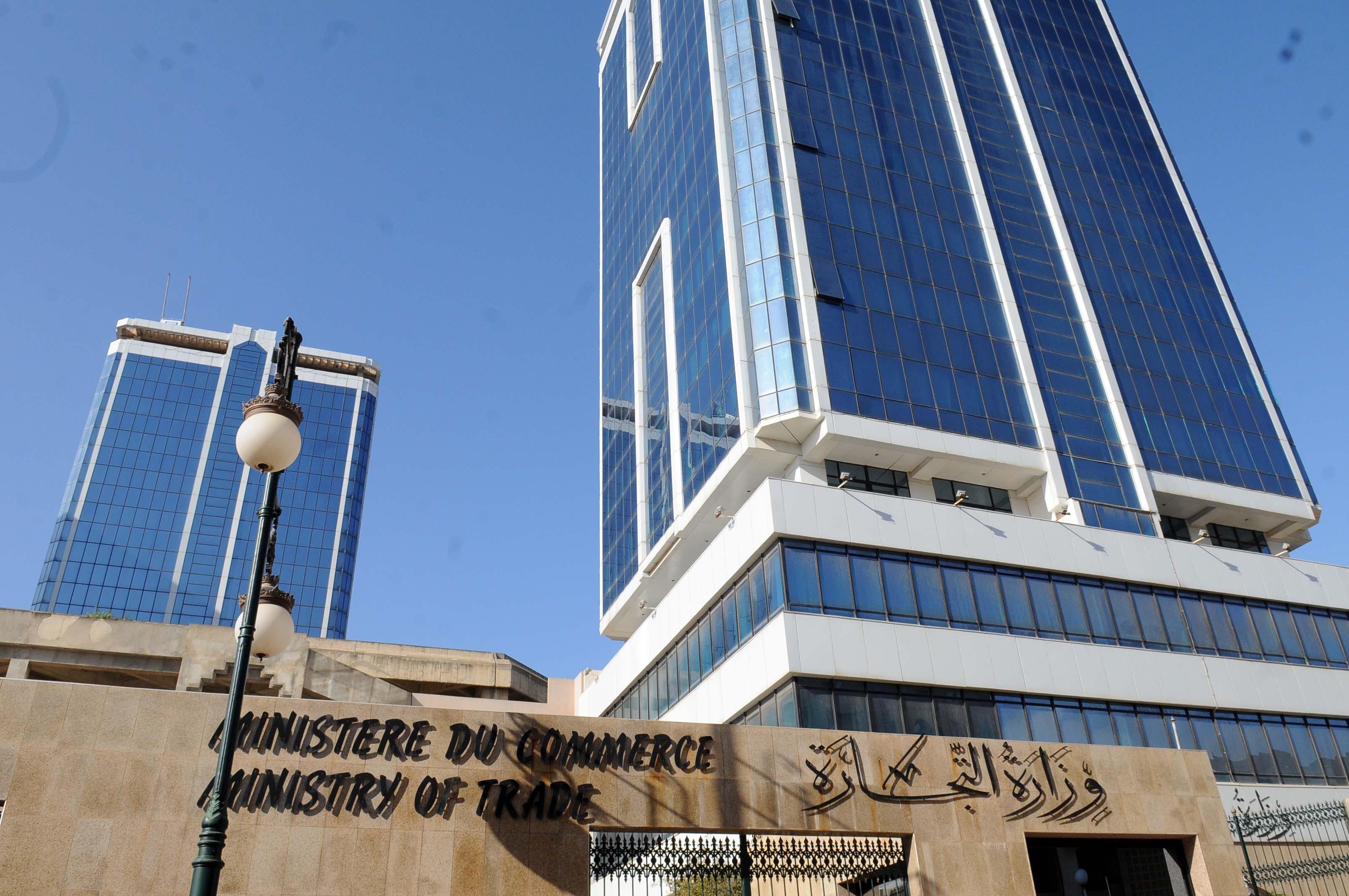 Siège du ministère du Commerce. New Press