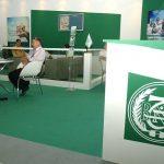 La BNA et la BEA sont classées devant les banques tunisiennes. New Press