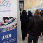 L'ANEM prévoit de dépasser 400 000 placements à la fin de l'année en cours. New Press