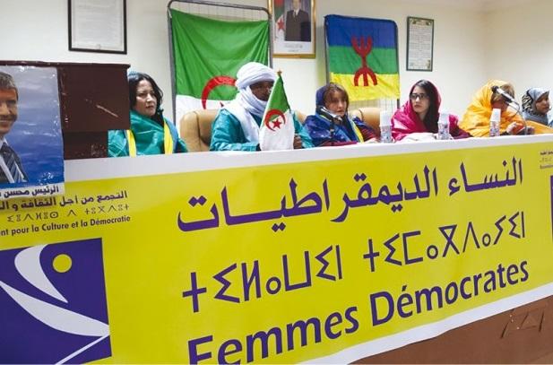 L'aile féminine a insisté sur l'importance de la participation de la femme dans les luttes démocratiques. D. R.