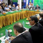 Les membres de l'ICSO lors d'une précédente réunion. New Press