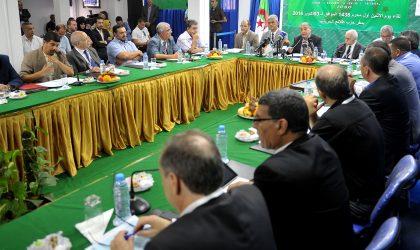 La réunion de l'ICSO boudée par la majorité de ses membres