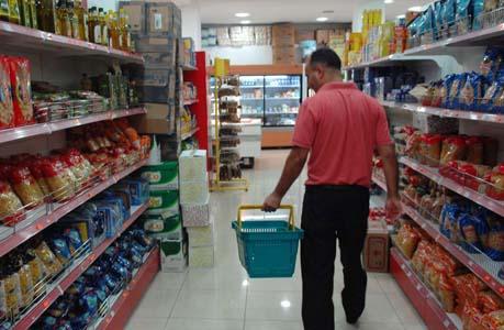 L'inflation résulte de l'augmentation des prix des produits alimentaires. New Press