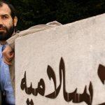Le fondateur du groupe terroriste FIDA, Mourad Dhina, coule des jours heureux en Suisse. D. R.