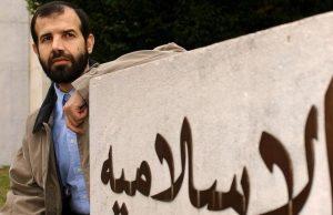 Dhina journalistes Algérie