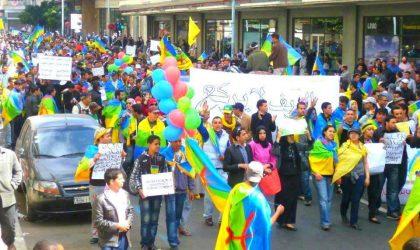 Maroc : le mouvement d'autodétermination du Grand Souss démasque la mafia de Rabat