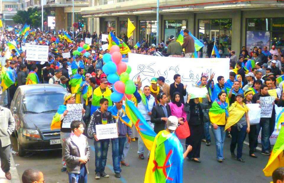 Manifestation à Al-Hoceima. La colère gagne toutes les régions du royaume. D. R.