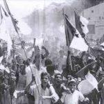 «La vie d'un homme, la mienne, ne compte pas. Ce qui compte, c'est l'Algérie, son avenir.» Fernand Iveton. D. R.