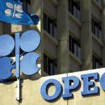 L'Opep poursuit ses efforts pour maintenir la stabilité du marché. D. R.