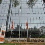 Pour les cinq années à venir, Sonatrach se fixe des objectifs ambitieux. New Press
