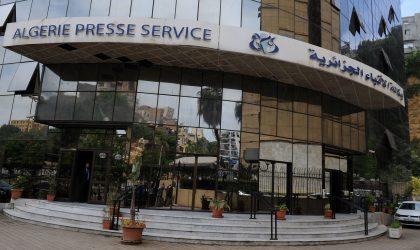 L'attaque subie par l'APS est-elle le début d'une cyberguerre contre l'Algérie ?