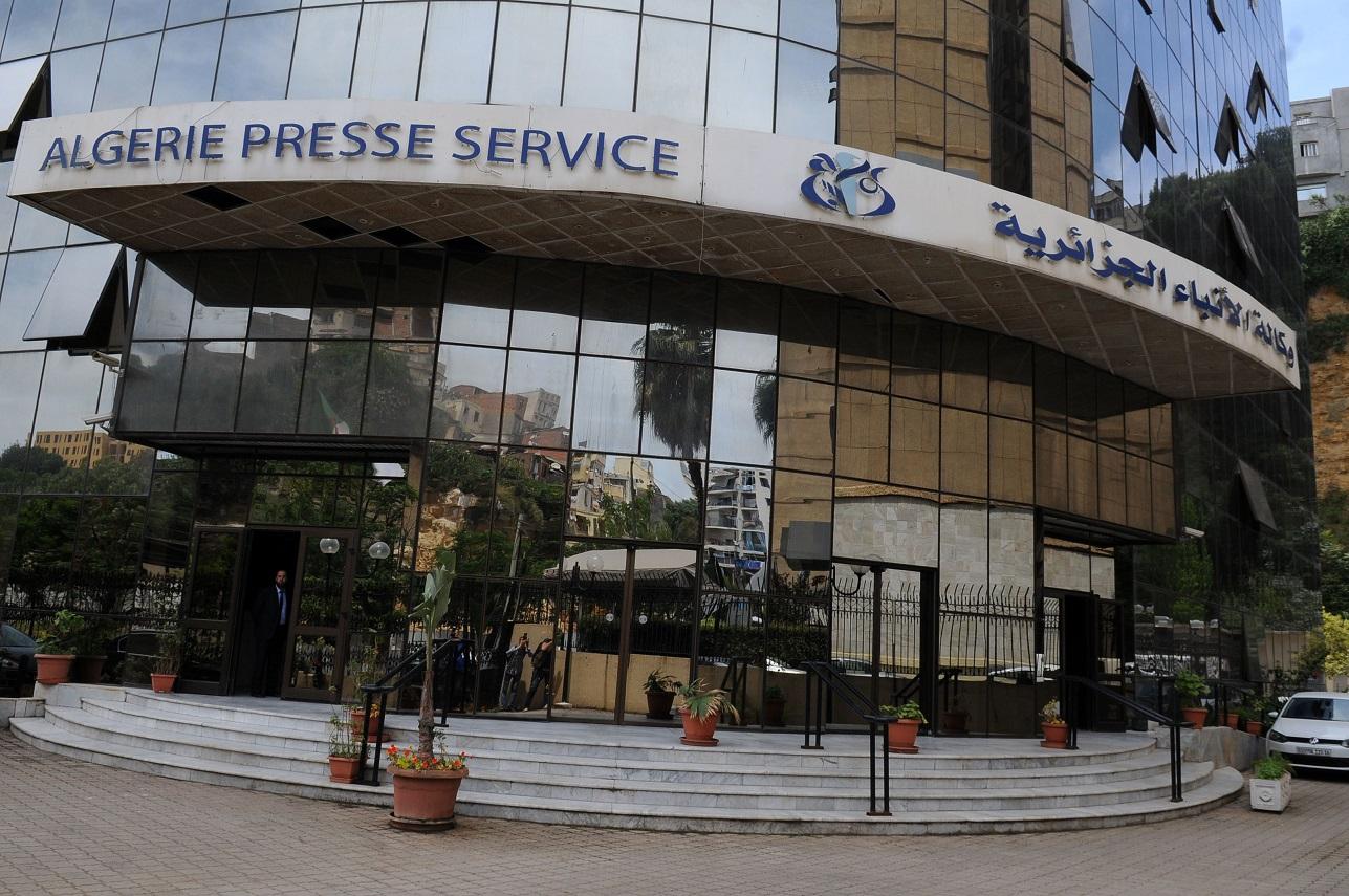 Siège de l'APS à Alger. New Press