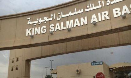 Une base aérienne à Riyad ciblée par un missile yéménite