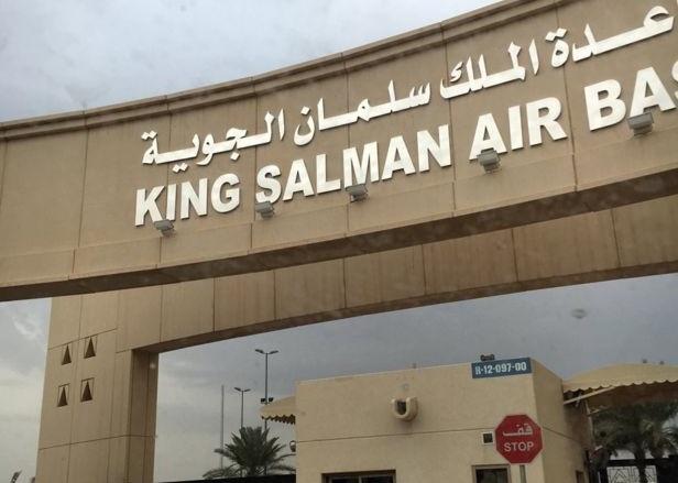 La base Roi-Salmane. D. R.