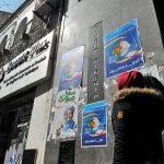 Pour l'AVO, les législatives sont une «mascarade électorale». New Press