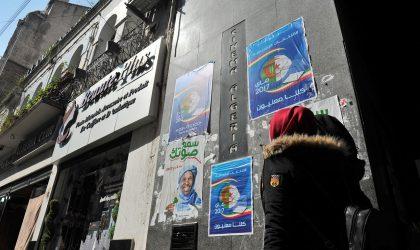 L'AVO Béjaïa appelle au boycott des législatives