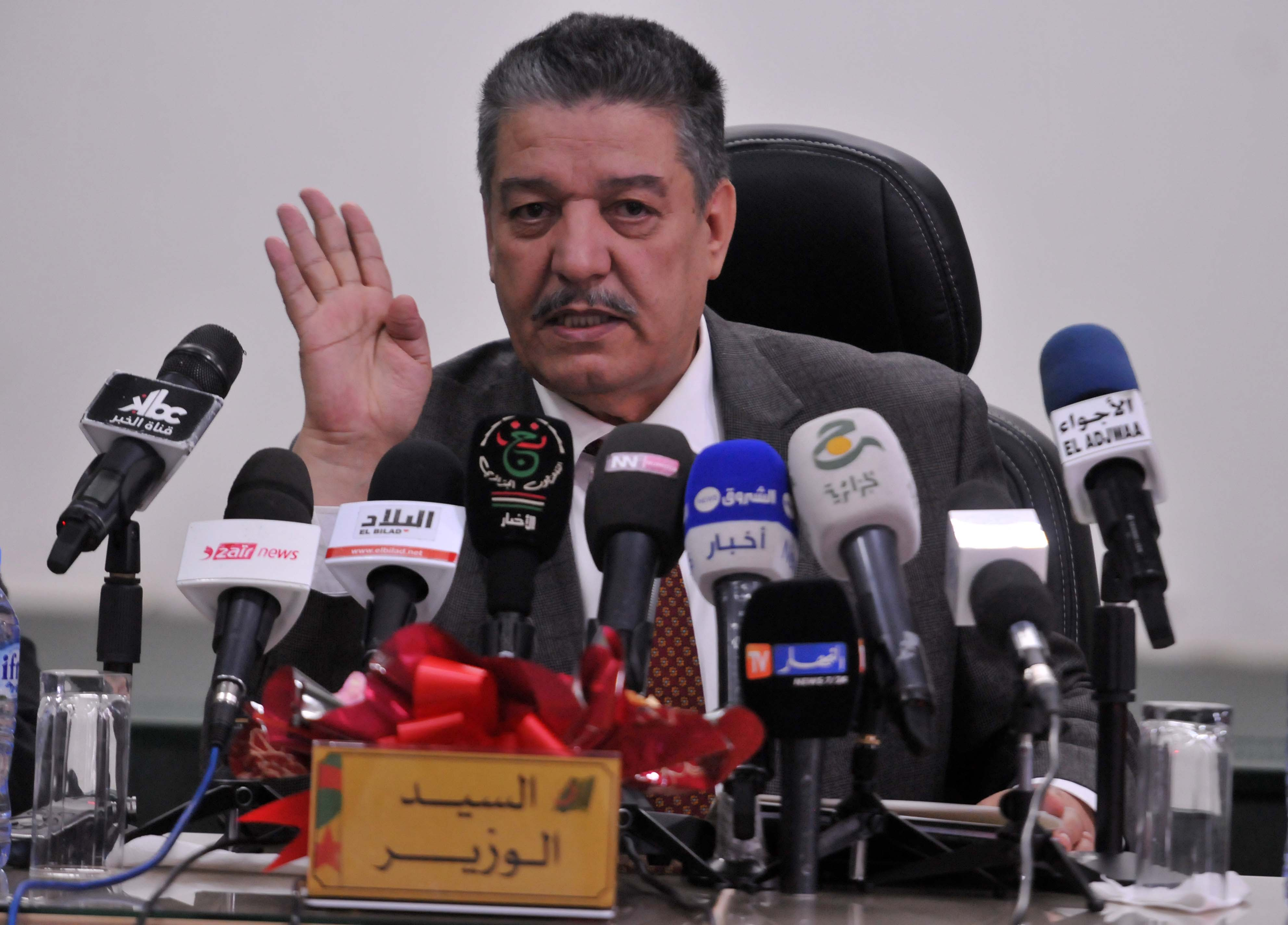 Abdelmalek Boudiaf. New Press