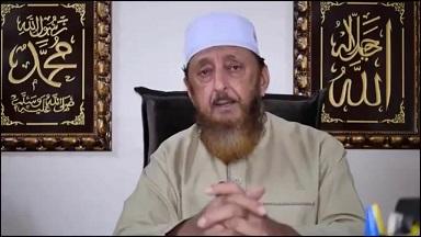 Cheikh Imran Hosein : «Ce qui se passe en Syrie a été prédit par le prophète Mohamed» (IV)