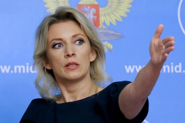 Maria Zakharova. D. R.
