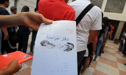Une contribution de Mesloub Khider – L'échec du système éducatif