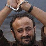 Marwan Barghouthi, l'initiateur de la grève de la faim. D. R.