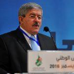 Ahmed Ouyahia affirme que son parti est pour l'encouragement des entrepreneurs. New Press