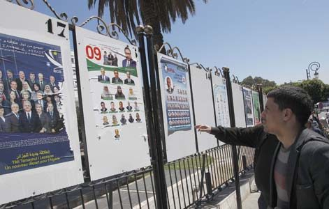 L'intérêt des citoyens pour les élections ne cesse de s'effilocher. New Press