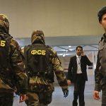 Lors des perquisitions, le FSB a saisi un engin explosif artisanal. D. R.
