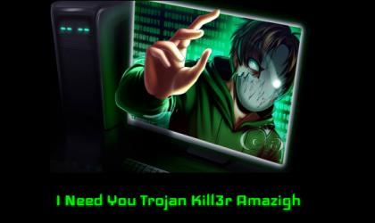 Les hackers qui ont piraté le site de l'APS sont des Marocains aidés par des Algériens