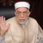 Abdelfattah Mourou. D. R.